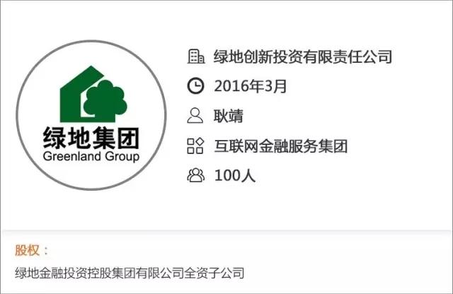 绿地控股44%的净利来自金融业务,它2,300亿房地产销售不值700亿?