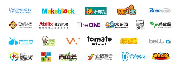 这35家幼教创新企业,如何盘活千亿市场?| 爱分析榜单