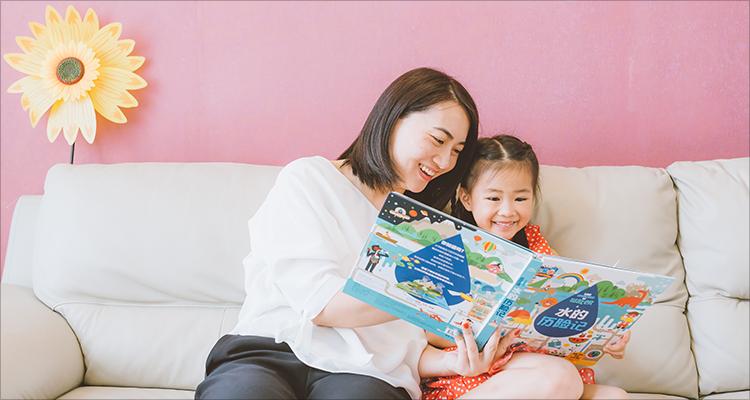 背靠腾讯,企鹅童话用平台重塑儿童内容生态 | 爱分析访谈
