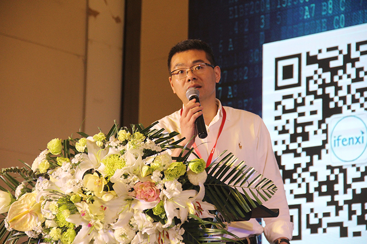 """王新宇:""""黑产""""使金融行业年损失额近千亿,基于行为数据的实时管控是发展方向   析议论坛"""