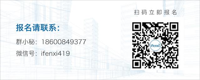 爱分析预测:2020年中国人工智能市场规模将达1500-1800亿元   析议论坛-ifenxi