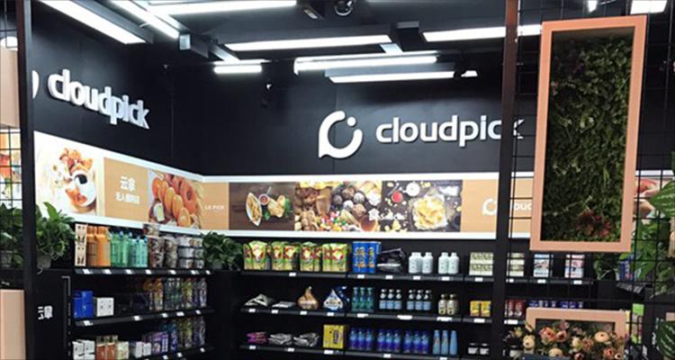 对标Amazon Go,云拿科技要做的不止是无人店方案 | 爱分析访谈-ifenxi