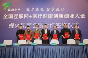 唯一医疗AI公司森亿智能新晋中国健康医疗大数据产业联盟成员 | 爱分析推广-爱分析ifenxi