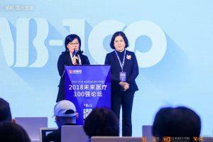 阿里云、英伟达、体素科技等8家企业亮相VB100发布日,聚集、突破、协同构建产业新生态 | 爱分析推广-ifenxi
