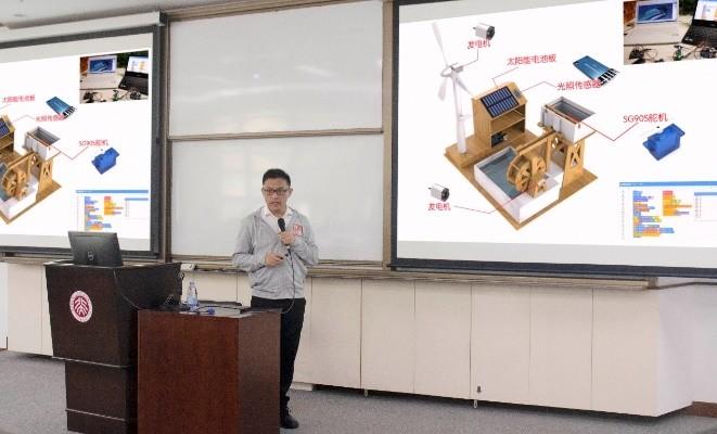 编玩边学发布与新加坡-北大-牛津(SPO)合作的Green STEM课程项目-ifenxi