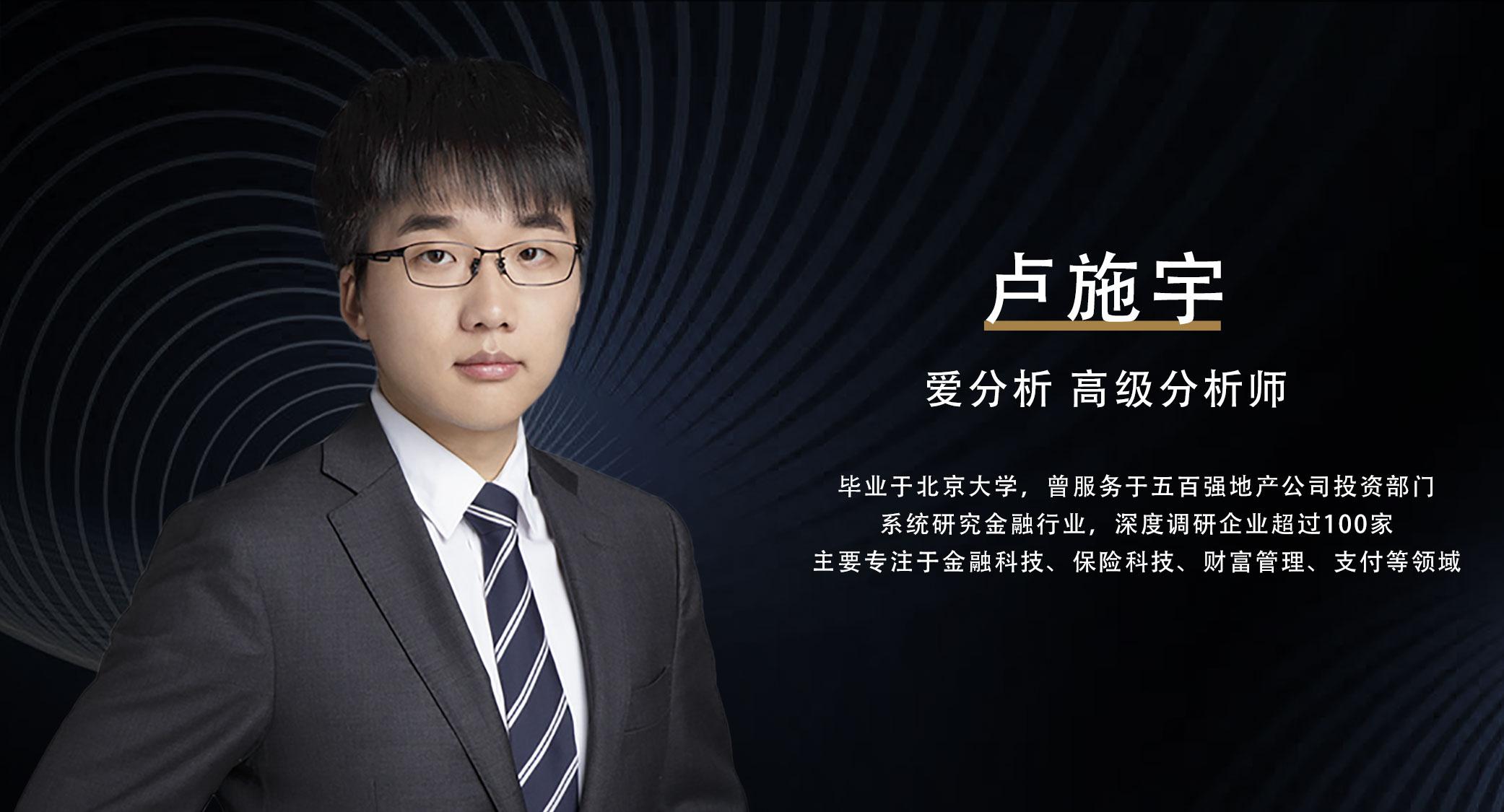 精品课上海站,两天看懂金融科技、企业云两大赛道 | 爱分析精品课-ifenxi