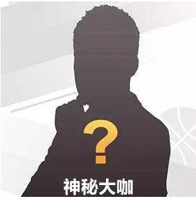 揭秘 | 2019 To B 年度盛宴那些人和那些事-ifenxi